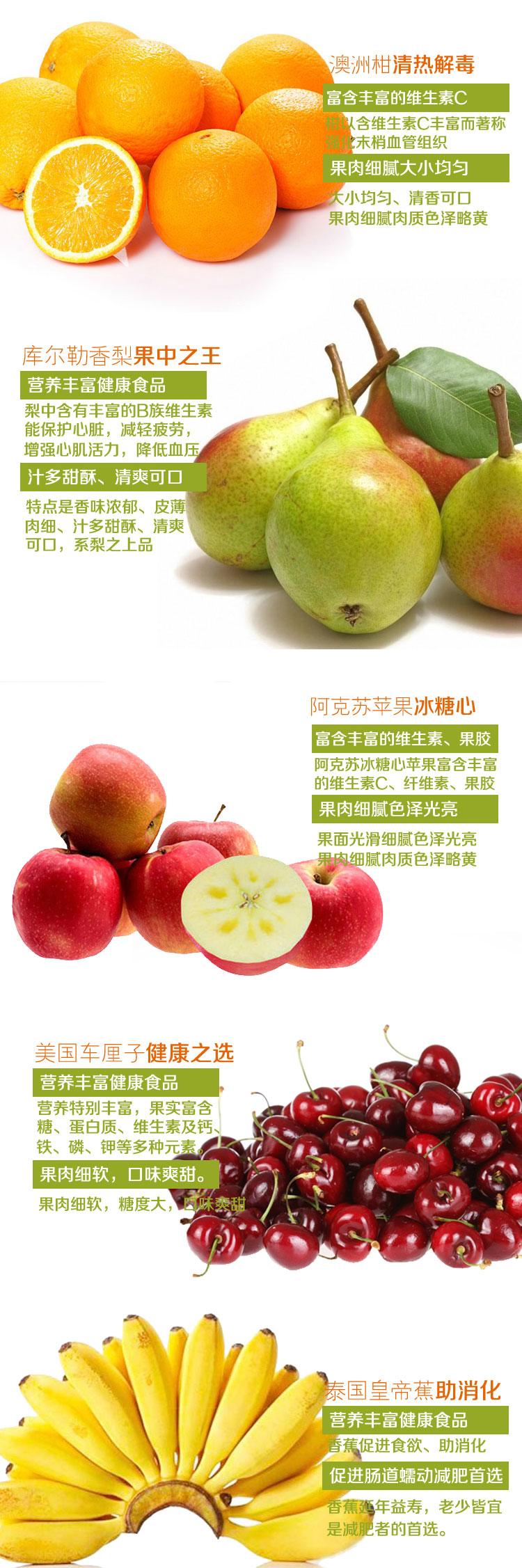 水果C副本_03